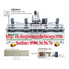 Hinge handle Kong Zuankong integrated machine HB2041