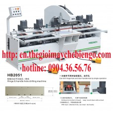 Hinge hole drilling hole in one machine HB2051